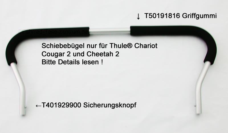 Cheetah2 Thule Chariot Schiebebügel Sport  Cougar2