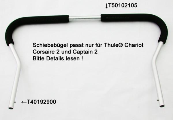 Thule Chariot Captain 2 Corsaire 2 Schiebebügel