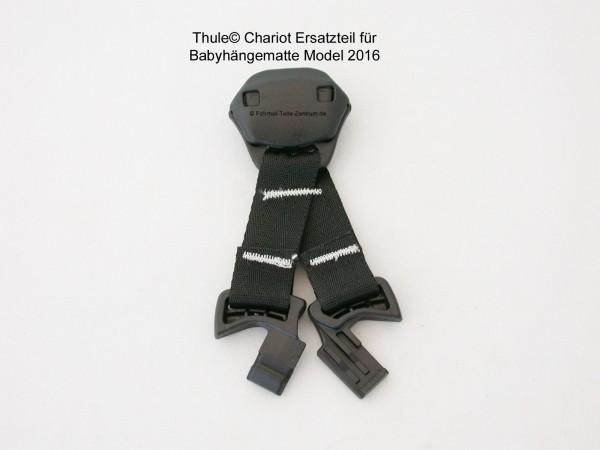 Schrittgurtverlängerung-Babyhaengematte-Thule
